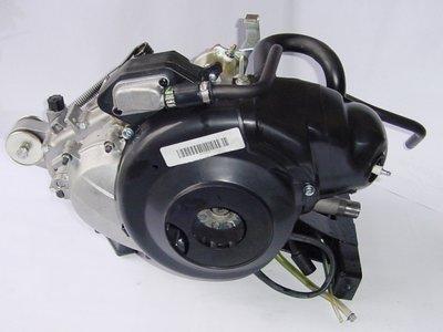 Complete Motor Ape50